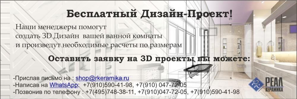 Бесплатный дизайн-проект