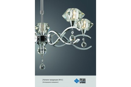 Интерьерное освещение Faros, Schaffner и Opple 2011