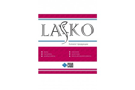 Каталог продукции Lasko