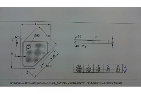 Душевой угол Universal Pentagonal 100х100