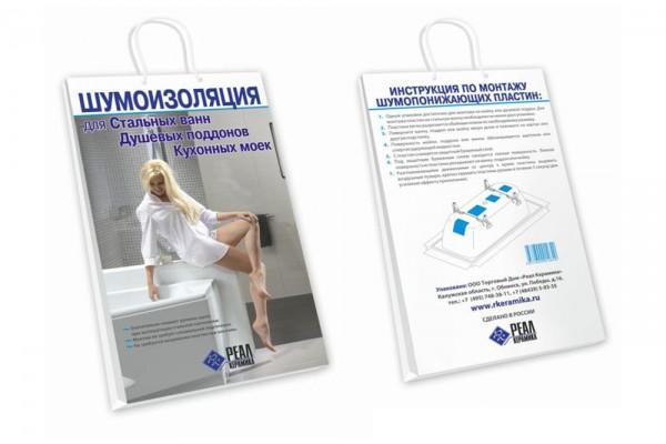 Шумоизоляция 1,5 мм д/сант. 0,57x0,35 в упаковке