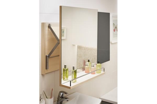 Зеркало Cersanit Smart без подсветки, с выдвижным механизмом, белый