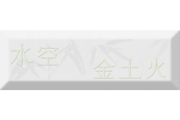 Декор Absolut Keramika Japan Tea 04 D 10x30