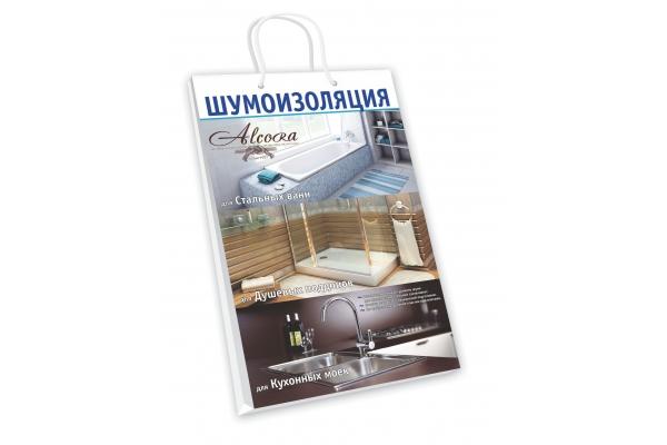 Шумоизоляция для ванн 1,5 мм