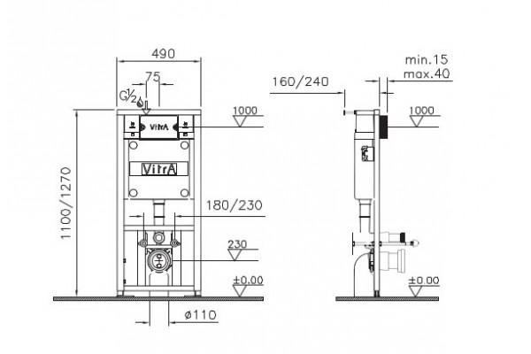 Комплект Vitra S20 Rimex 9004B003-7202