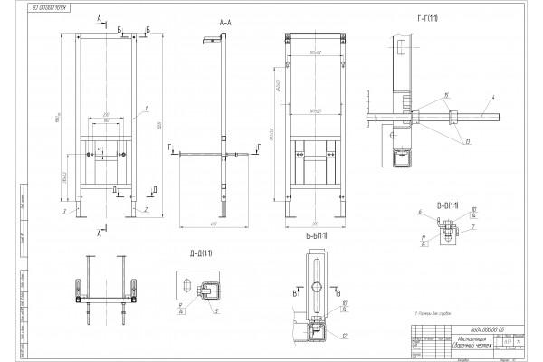 Комплект Cersanit Carina Clean On SET-CARC/LPRO/S-DL/Pi-Wgw( инсталляция Link Pro, кнопка Pilot стекло, белая)