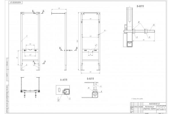 Комплект Cersanit Delfi SET-DEL/Vec/S-DL/Ac-Cg-w ( инсталляция Vector, кнопка Actis хром глянцевый)