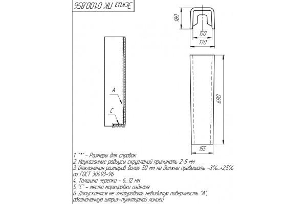Пьедестал Carina для раковины Car50/55/60