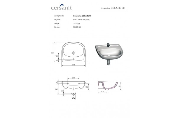 Раковина Cersanit Market 60 UM-M60/1