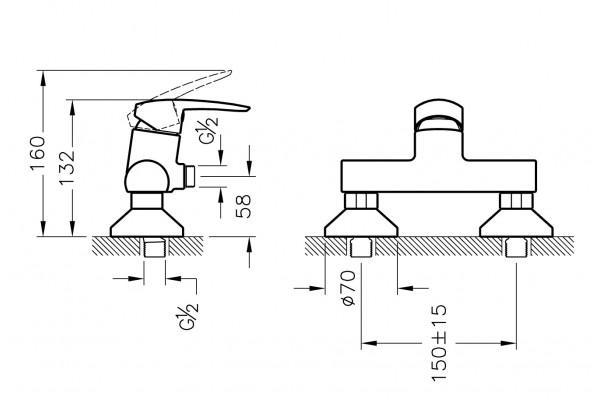 Смеситель Vitra Dynamic S для душевой кабины, хром