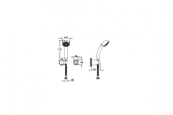 Душевой комплект Vitra Nano A45697EXP