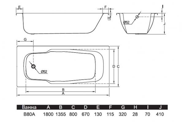 СтальнаяваннаBLB Atlantica HGB80JAH001, 180х80