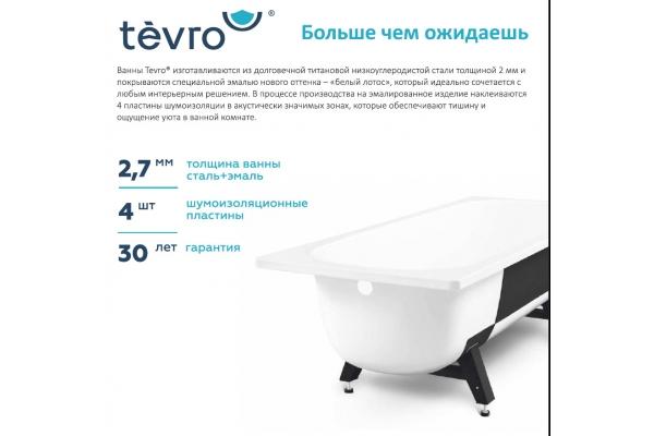 Стальнаяванна ВИЗ Tevro T-72902, 170х70 с ножками