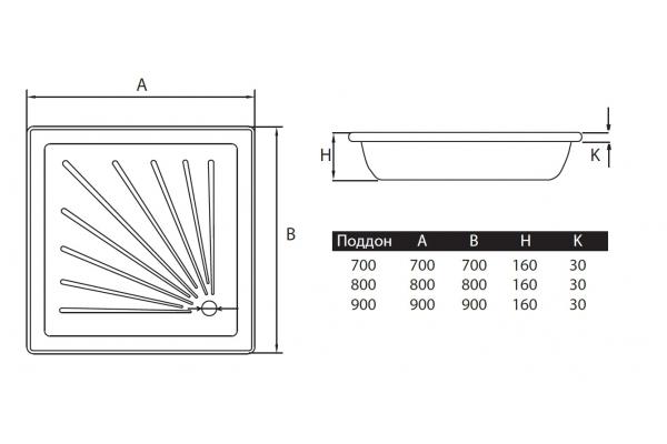 Душевой поддон КС, 90х90х13, квадратный